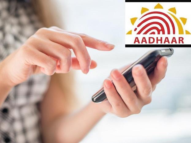 (4) वर्चुअल आईडी से मोबाइल कंपनी या किसी अन्य ऑथराइज्ड एजेंसी को कस्टमर का नाम, पता एवं फोटो मिल जाएगा जो कि सत्यापन के लिए पर्याप्त है.
