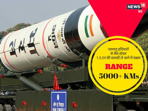 <strong>2. अग्नि-5 मिसाइल :</strong>इसकी मारक क्षमता 5 हजार किलोमीटर से अधिक है. ये सतह से सतह पर मार करने वाली मिसाइल है. अग्नि-5 मिसाइल परमाणु हथियारों से लैस होकर 1.5 टन की सामग्री ले जाने में सक्षम है.<strong> >> आगे देखिए</strong><strong></strong>