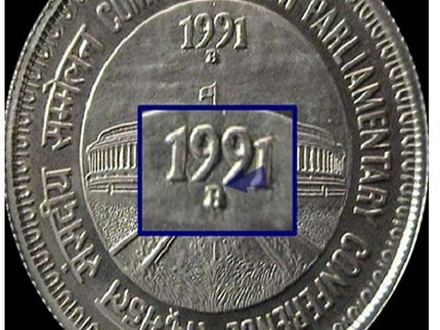 'B' मार्क:सिक्के में लिखी डेट के नीचे बना 'B' मार्क भी मुंबई मिंट का ही होता है.
