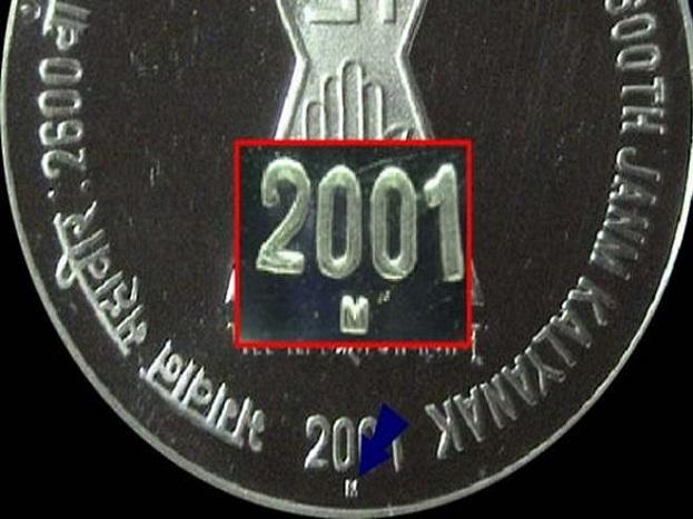 'M' मार्क:1996 के बाद से छप्पे कई सिक्को में 'M' का निशान बन कर आने लगा. ये सिक्का भी मुंबई मिंट का ही होता है.