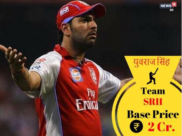 युवराज सिंह फिलहाल टीम इंडिया का हिस्सा नहीं हैं. हाल फिलहाल का फॉर्म भी नहीं अच्छा रहा है जिसके चलते युवी को टीम में रखने से पहले जमकर माथा पच्ची होगी.