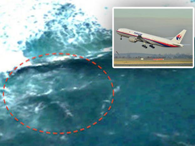 MH370 विमान मार्च 2014 में कुआलालंपुर से बीजिंग जाते वक्त रास्ते में 239 यात्रियों के साथ रहस्यमय तरीके से लापता हो गया था.