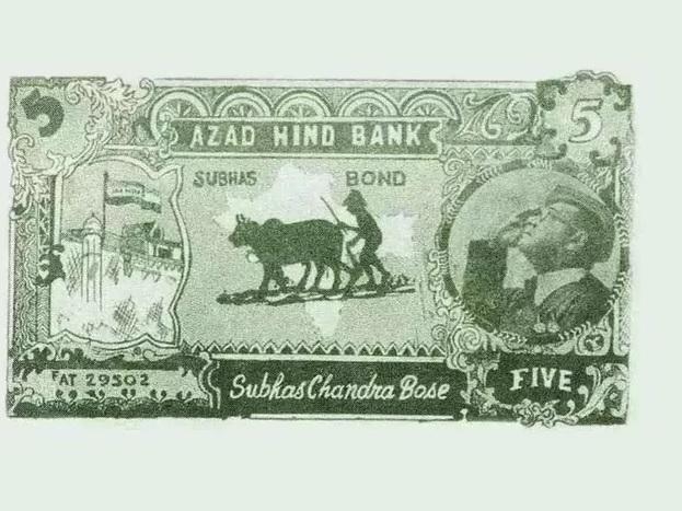 आजाद हिंद बैंक की ओर से जारी 5000 के नोट की ही जानकारी सार्वजनिक थी, पांच हजार का एक नोट बीएचयू के भारत कला भवन में भी सुरक्षित रखा है, जबकि हाल में एक लाख के नोट की तस्वीर नेताजी की प्रपौत्री राज्यश्री चौधरी ने विशाल भारत संस्थान को उपलब्ध कराया था. अगली स्लाइड में जानिए आजाद हिंद फौज के अफसरों को कितनी तनख्वाह मिलती थी....