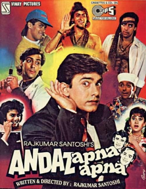 2. अंदाज अपना अपना (1994): अंदाज अपना अपना सलमान के मजाकिया रोल को दिखाती है जहां एक पगला सा प्रेम आमिर के किरदार अमर और लगभग हर किसी द्वारा आसानी से बेवक़ूफ़ बनाया जाता है. लेकिन वो सिर्फ पगला ही नहीं है, वो बहुत प्यारा और दुलारा है जो अपने दिल की सुनता है और जिसे अंत में पैसा और लड़की दोनों मिल जाते हैं.