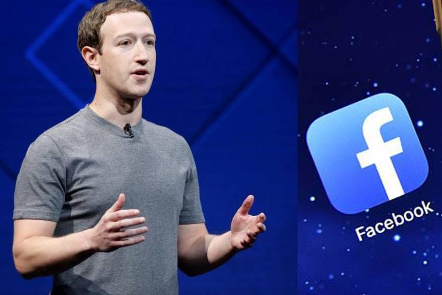 आज ही के दिन 2004 में फेसबुक की शुरुआत हुई थी, जी हां आज फेसबुक का बर्थडे है और इसे 13 साल पूरे हो गए हैं. हम फेसबुक पर बहुत समय बिताते हैं मगर इससे जुड़ी कई ऐसे बातें हैं जिन्हें हम नहीं जानते होंगे. आईए बताते हैं वो बातें.