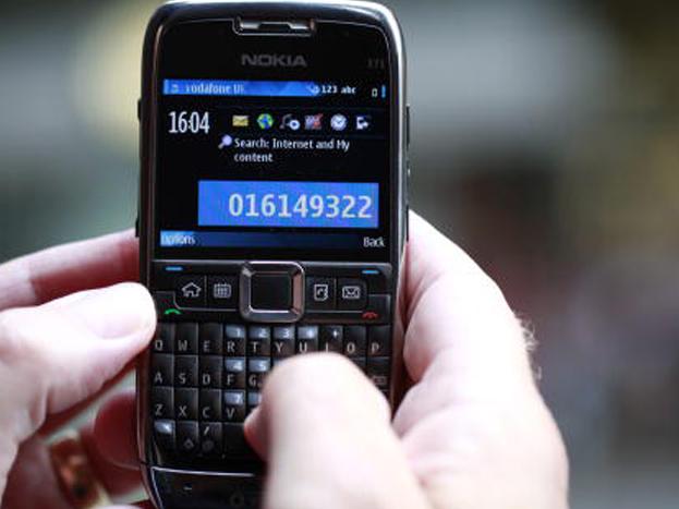 इसके बाद कन्फर्मेशन के लिए यूज़र को उसके मोबाइल के आखिर चार डिजिट बताए जाएंगे.