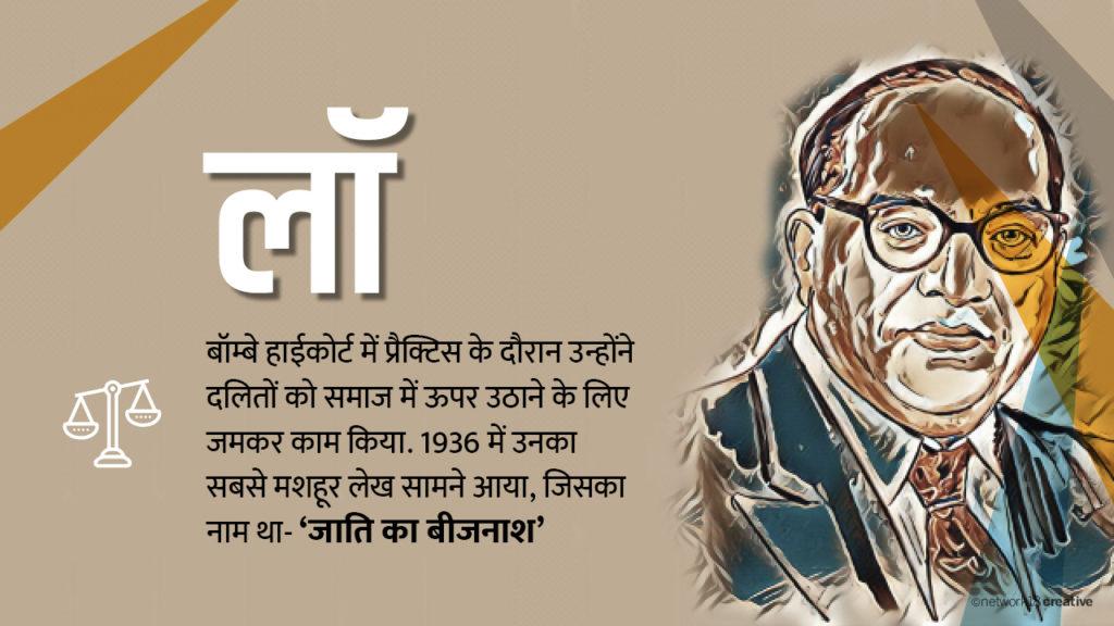 जीवन भर बौद्द धर्म को करीब से देखने-समझने वाले आंबेडकर ने नागपुर में 1956 में इसे स्वीकार कर लिया.