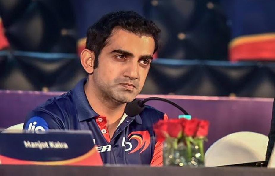 आईपीएल के शुरुआती दो मैच हार चुकी दिल्ली डेयरडेविल्स की टीम के कप्तान गौतम गंभीर ने फिर एक बड़ी गलती कर दी है.