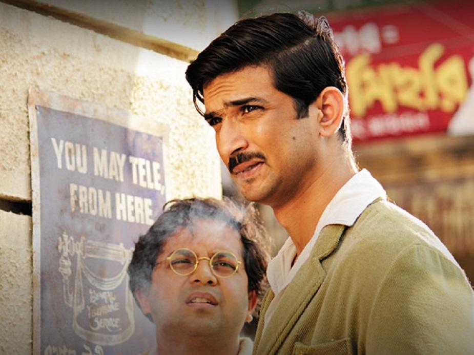 डिटेक्टिव ब्योमकेश बख्शी (2015)- यशराज फिल्म्स की ब्योमकेश बख्शी में सुशांत सिंह राजपूत ने मुख्य भूमिका निभाई थी. फिल्म ने बॉक्स आॅफिस पर बस 26 करोड़ रुपए कमाए.