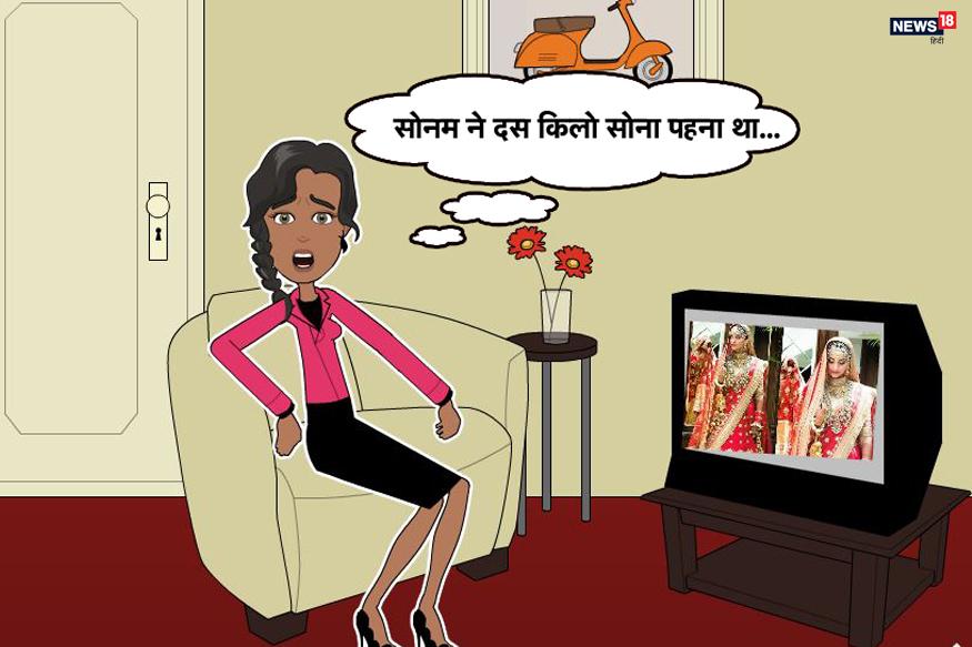 sonam kapoor, anand ahuja, wedding, celebrity
