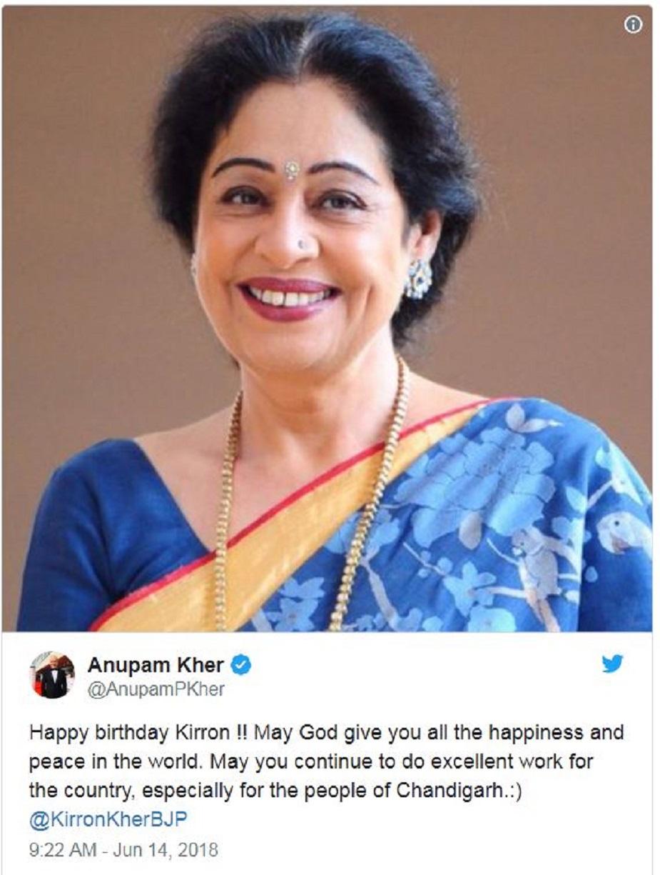 आज उनके जन्मदिन पर उनके पति अनुपम खेर ने भी उन्हें ट्विटर पर जन्मदिन की बधाई दी है.
