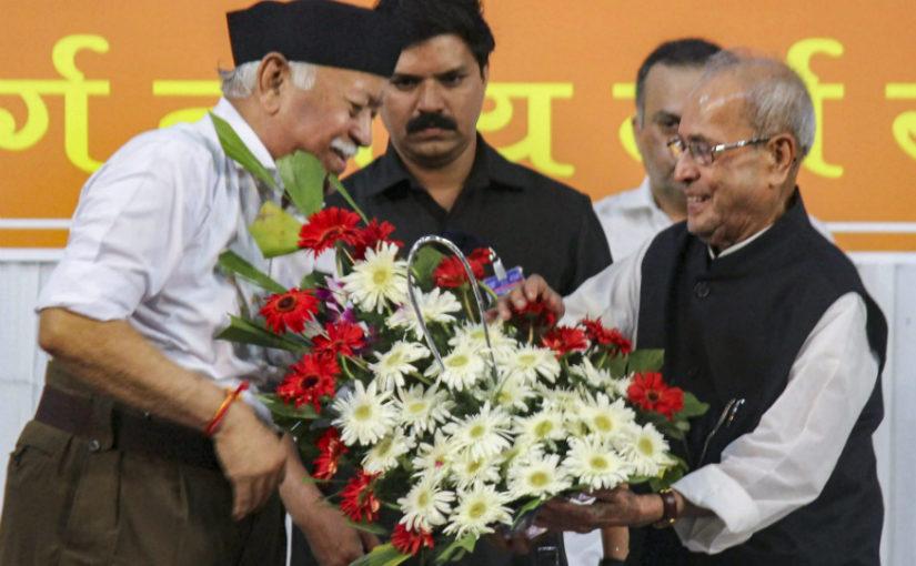 RSS कार्यक्रम में प्रणब मुखर्जी के भाषण के बाद 5 गुना बढ़े संघ की सदस्यता के लिए आवेदन