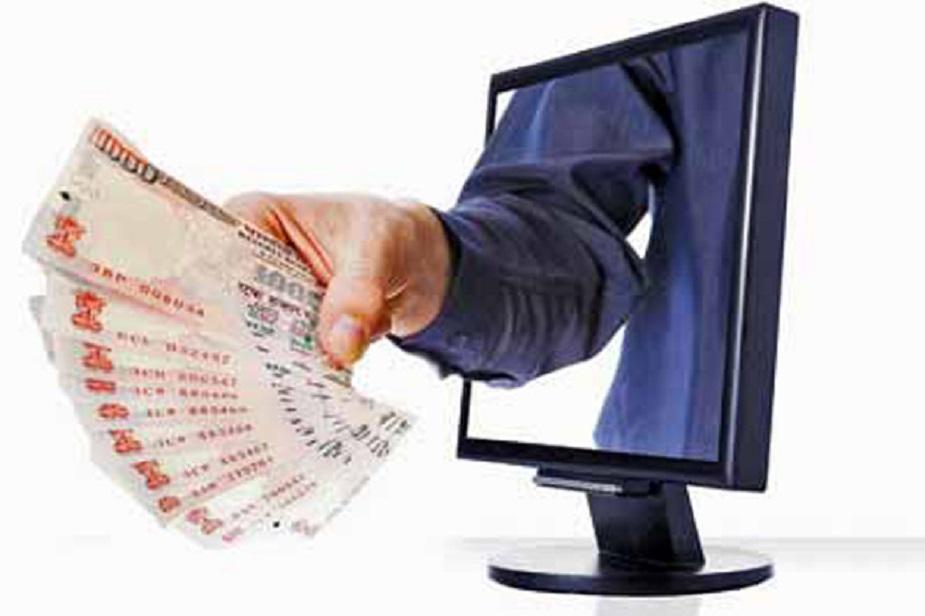 आॅनलाइन फ्रॉड, लॉटरी के नाम पर धोखाधड़ी, जाली लॉटरी घोटाला, लॉटरी घोटाला, आॅनलाइन लॉटरी फ्रॉड, online fraud, fraud through lottery, fake lottery scam, lottery scam, online lottery fraud