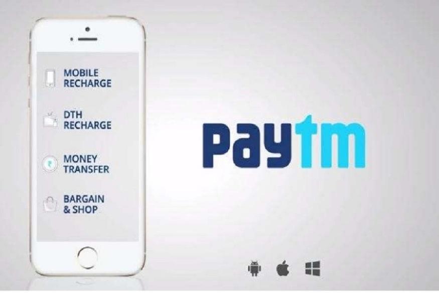 बिना इंटरनेट के भेज सकते हैं पैसे- पेटीएम के जरिए आप बिना इंटरनेट के भी पेमेंट कर सकेंगे. कंपनी ने हाल ही में इसके लिए Paytm टैप कार्ड की शुरुआत करने की घोषणा की है. इससे ऑफलाइन भी पेमेंट किया जा सकेगा. टैप कार्ड एक सेकेंड में पेटीएम द्वारा जारी एनएफसी पीओएस टर्मिनट में पूरी तरह ऑफलाइन, सुरक्षित और सहज डिजिटल भुगतानों में सक्षम तकनीक है. पेमेंट करने के लिए आप टैप कार्ड पर क्यूआर कोड स्कैन करके और किसी भी ऐड वैल्यू मशीन (एवीएम) में इसे वैरिफाई करके अपने पेटीएम खाते से पैसे जोड़ सकते हैं.