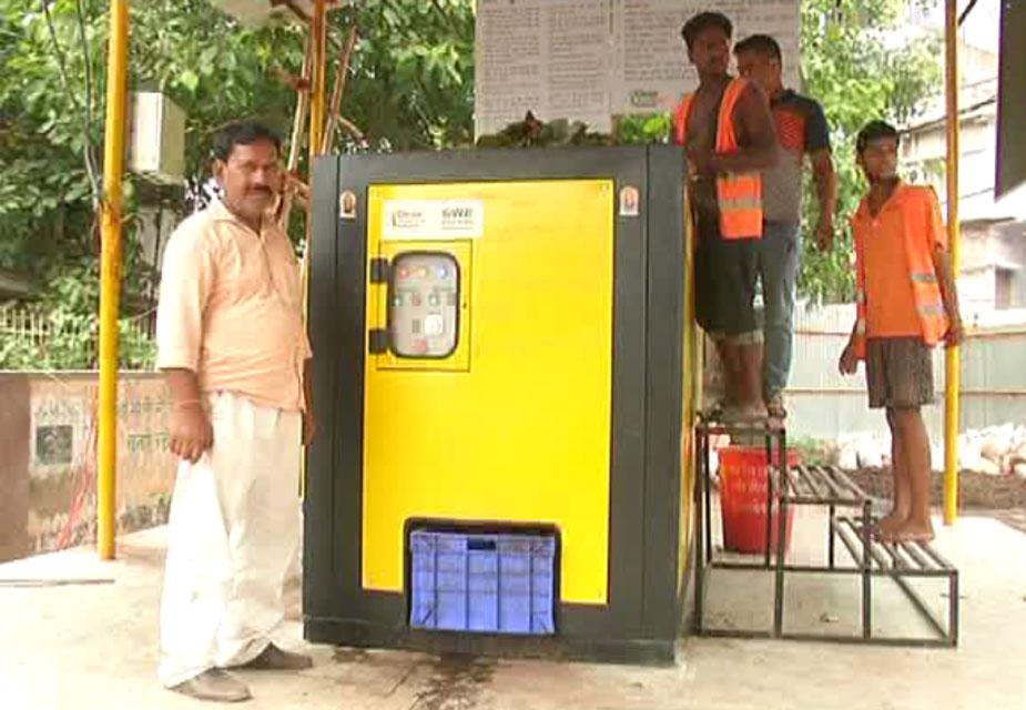 मंदिर के समीप मानसिंही तालाब के पास ठोस कचरा प्रबंधन संयंत्र लगाया गया है. इस मशीन में डालकर कंपोस्ट तैयार किया जाता है.