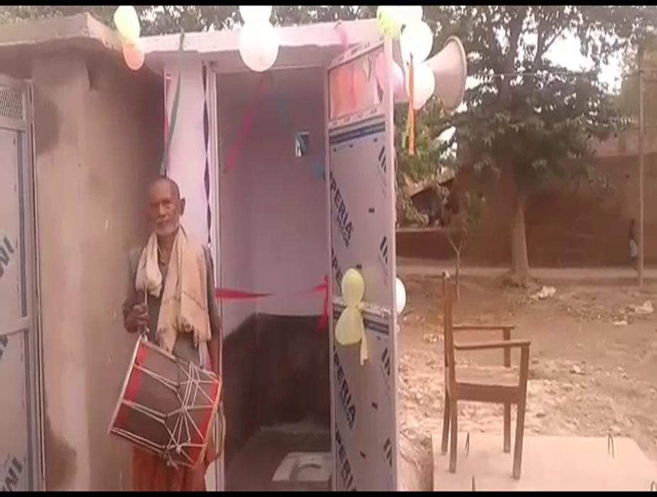 विश्राम पांडे ने बताया कि डेरा इलाके में उनका घर है लेकिन पहले से शौचालय नहीं बना हुआ था. घर के लोगों और महिलाओं को बाहर जाने में दिक्कत होती थी, लिहाजा उन्होंने घर के आंगन में शौचालय बनवा दिया ताकि उनके घर की महिलाओं के साथ ही आसपास की महिलाएं भी शौचालय जा सके.