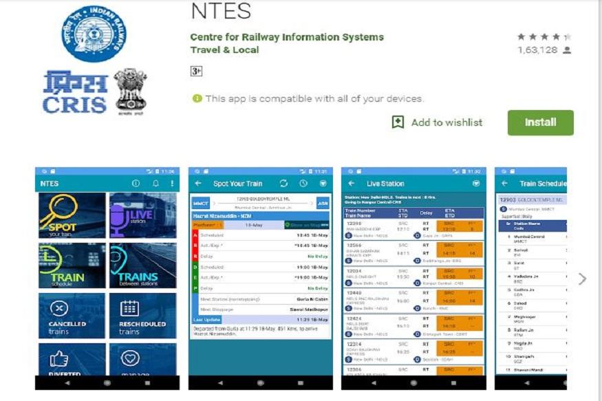 NTES- इंडियन रेलवे के ऑफिशियल ऐप नेशनल ट्रेन इंक्वायरी सिस्टम (NTES) के जरिए आप ट्रेन के बारे में हर जानकारी हासिल कर सकते हैं. इसमें आपको ट्रेन का लाइव लोकेशन, उसके लेट होने की जानकारी जैसी कई चीजें आसानी से मिल जाएंगी.