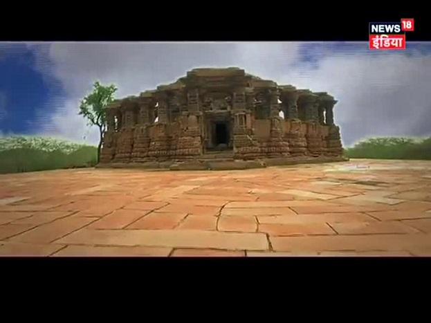 19वीं शताब्दी के प्रारम्भ में आये भूकम्प से इन मंदिरों को बहुत नुकसान पहुंचा और सदियों वीरान रहने के कारण इनका ठीक से रख रखाव भी नहीं हो पाया. आज इन पांच मंदिरों में से केवल विष्णु मंदिर और सोमेश्वर मंदिर ही ठीक हालत में है. सोमेश्वर मंदिर यहां का सबसे बड़ा मंदिर है.