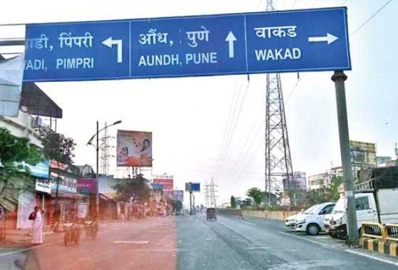 murder, murder conspiracy, loot, pune, maharashtra, कत्ल, लूट, पुणे, महाराष्ट्र, हत्या की साज़िश