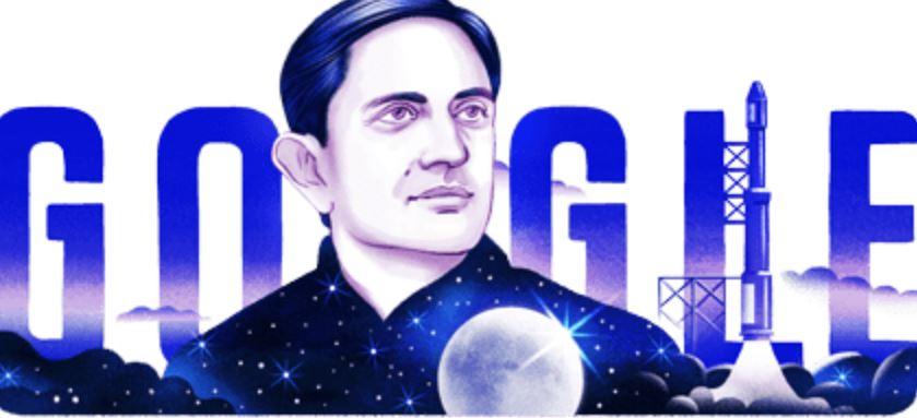 Love story, Space Scientist, Vikram Sarabhai, विक्रम साराभाई, लव स्टोरी,
