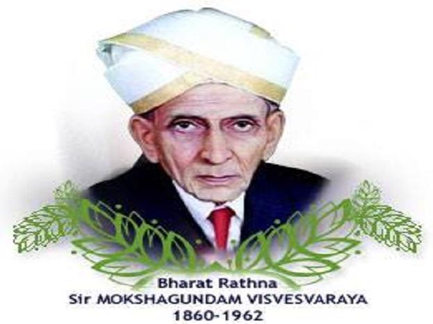 """जब विश्वेश्वरय्या 100 वर्ष के हुए तो भारत सरकार ने इनके सम्मान में डाक टिकट जारी किया. भारत-रत्न से सम्मानित विश्वेश्वरैया ने सौ वर्ष से अधिक की आयु पाई और अंत तक सक्रिय जीवन व्यतीत किया. एक बार एक व्यक्ति ने उनसे पूछा, 'आपके चिर यौवन का रहस्य क्या है?' विश्वेश्वरैया ने जवाब दिया, """"जब भी बुढ़ापा मेरा दरवाज़ा खटखटाता है तो मैं भीतर से जवाब देता हूं कि विश्वेश्वरैया घर पर नहीं है और वह निराश होकर लौट जाता है."""" 101 वर्ष की दीर्घायु में सर मोक्षगुंडम विश्वेश्वरैया का 14 अप्रैल 1962 को स्वर्गवास हो गया."""