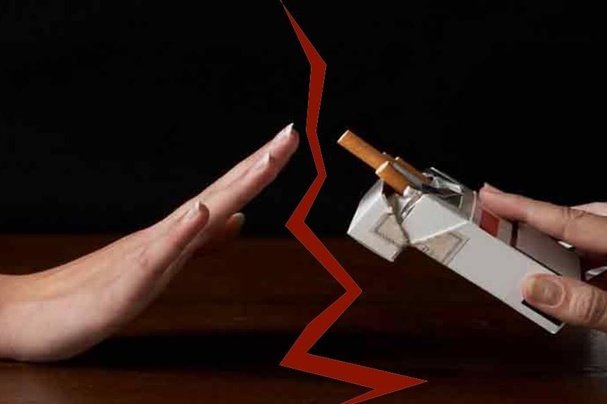 जब सिगरेट की लत किसी को घेर लेती है तो उससे पीछा छुड़ाना मुश्किल हो जाता है. कई लोग सिगरेट से पीछा छुड़ाने के लिए डॉक्टर से लेकर कई अन्य उपाय अपनाते हैं, लेकिन फिर भी वो इस बुरी लत से पीछा नहीं छुड़वा पाते हैं. हम आपको कुछ ऐसे नुस्खें बता रहे हैं जिन्हें अपनाकर आप हमेशा के लिए सिगरेट से छुटकारा पा सकते हैं. इन्हें आप सिगरेट छुड़ाने की ट्रिक्स ही समझें. यदि आप इन ट्रिक्स पर अमल करते हैं तो यकीन मानिए सिगरेट पीने की कितनी ही पुरानी लत हो आपसे सिगरेट छूट जाएगी. (Image source: File Photo).