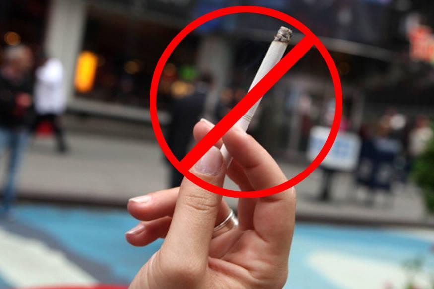 अगर आप जल्द से जल्द सिगरेट छोड़ना चाहते हैं तो अपने आप को सिगरेट से दूर रखें. जब कभी भी आपको सिगरेट का मन हो तो कुछ दूसरी चीज खा लें या किसी काम में लग जाएं. अधिकतर लोगों को खाना खाने के बाद सिगरेट पीने के मन होता है, इसलिए खाना खाते ही परिवार को समय दें या किसी दूसरे काम में लग जाएं.