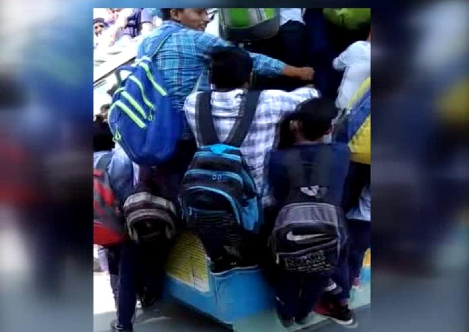 बस की छत्र और पिछले हिस्से में करीब 50-60 छात्र लटके हुए थे. जो एक दूसरे को पकड़ कर सफर कर रहे थे. यहीं नहीं सभी छात्रों ने बैग भी पहन रखे थे.