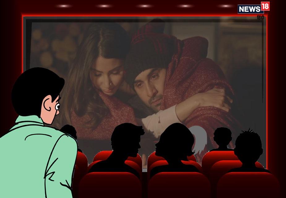 LoveSexaurDhokha: उस लड़की के कितने अफेयर थे