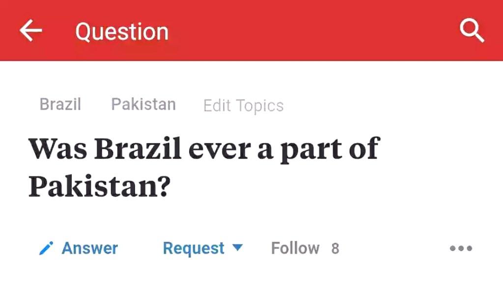 हां! इसे पश्चिमी पाकिस्तान कहा जाता था!