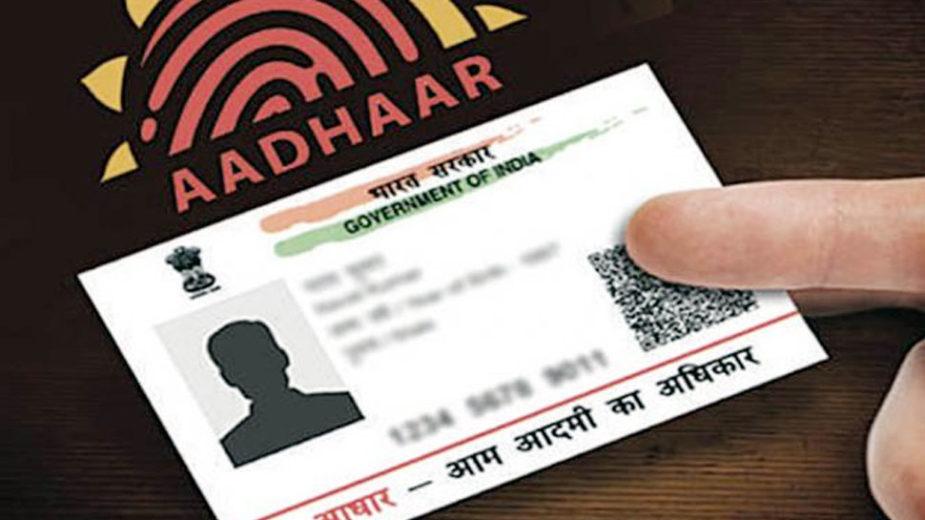 UIDAI (यूनीक आइडेंटिफिकेशन अथॉरिटी ऑफ इंडिया) ने आपके आधार का कहां-कहां इस्तेमाल हो रहा है, इसे जानने की सुविधा दी है. आप इन स्टेप के जरिए इसे पता कर सकते हैं.