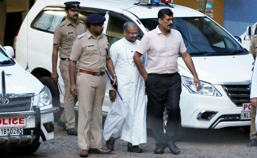 आरोपी बिशप मुलक्कल को जमानत, हाईकोर्ट ने केरल आने पर लगाई रोक