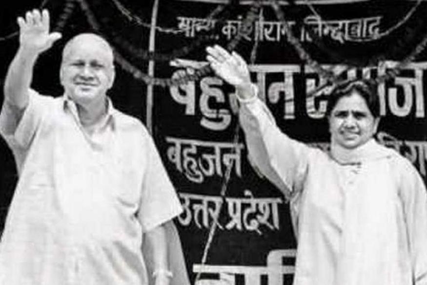 डॉ. बीआर आंबेडकर के बाद दलितों के सबसे बड़े नेता माने जाने वाले मान्यवर कांशीराम की आज जयंती है. पिछड़े, दलितों, आदिवासियों, अल्पसंख्यकों और कर्मचारियों के बीच डीएस4 नामक संगठन के जरिए वे बड़े दलित नेता के रूप में उभरे.