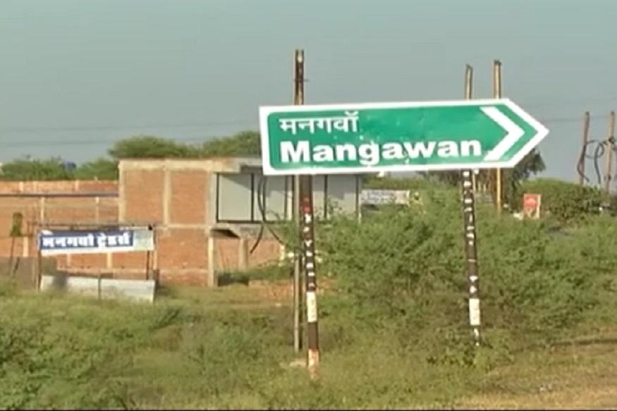 VIDEO : मनगंवा में वो सड़क ही नहीं जो अच्छे दिन दिखा दे|rewa Videos in  Hindi - हिंदी वीडियो, लेटेस्ट-ब्रेकिंग न्यूज़ हिंदी वीडियो में