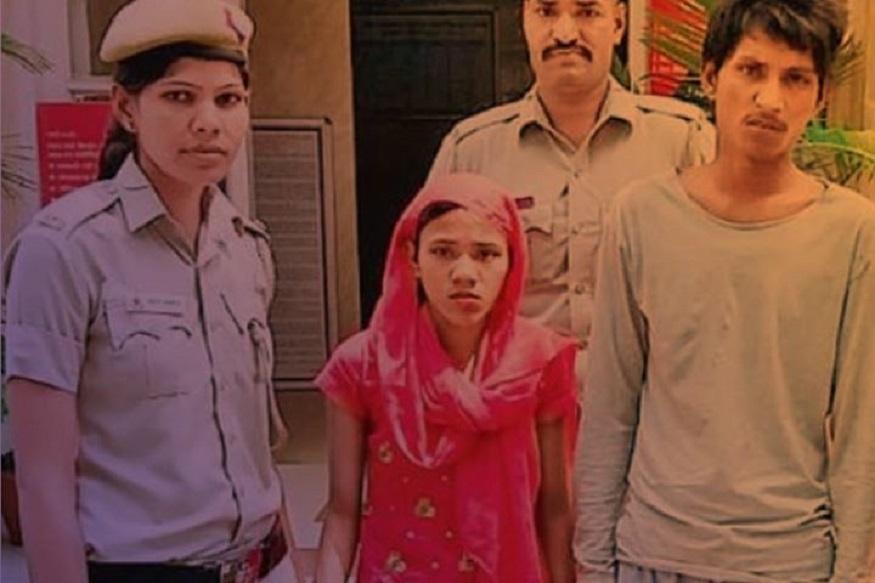 love story in delhi, delhi news, crime in delhi, banti and babli in delhi, delhi thief gang, दिल्ली की प्रेम कहानी, दिल्ली समाचार, दिल्ली में अपराध, दिल्ली के बंटी और बबली, दिल्ली की चोर जोड़ी