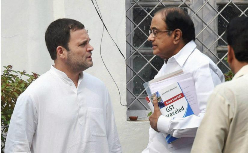 राहुल गांधी का नाम PM उम्मीदवार के तौर पर घोषित नहीं करेगी कांग्रेस: पी चिदंबरम