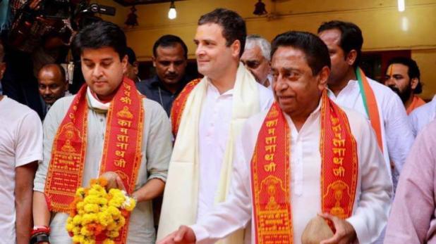 रीवा में राहुल गांधी