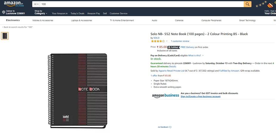 ये नोटबुक 85 रुपए की हैं और साथ में फ्री डिलीवरी है.