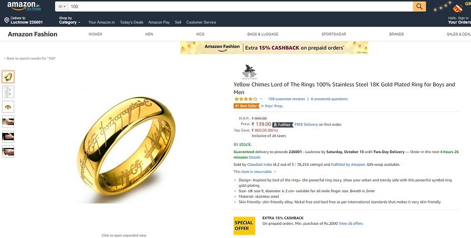 ये रींग 139 रुपए की हैं और इस पर 86% का डिस्काउंट है.