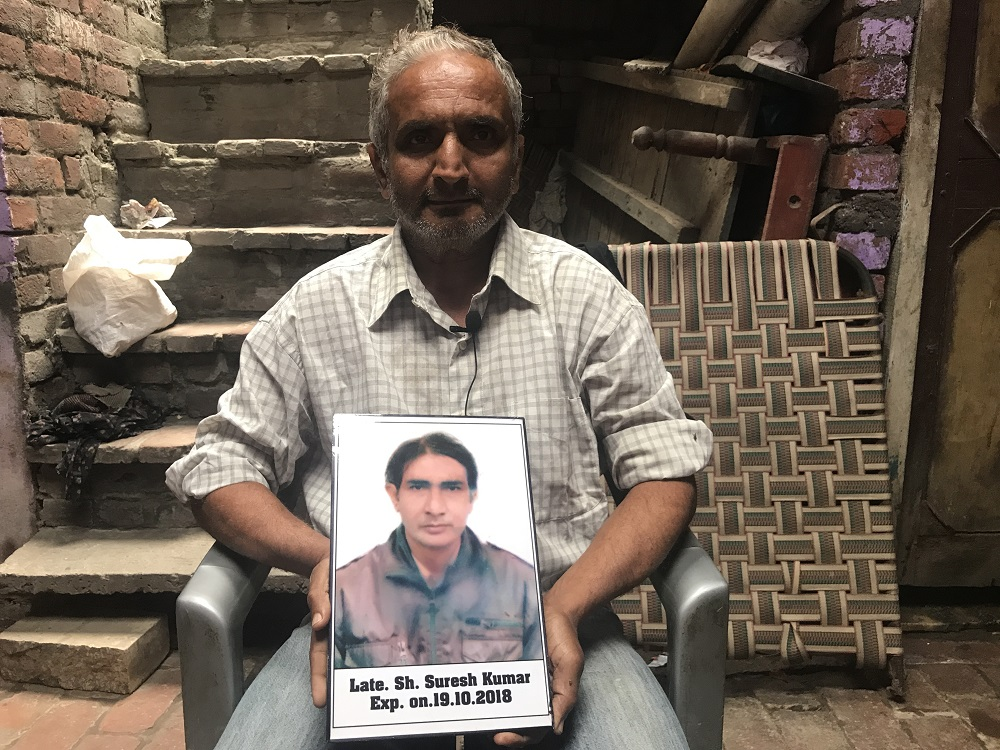 अनिल कुमार के भाई सुरेश भी हादसे में मारे गए