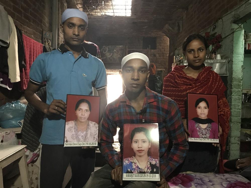 रवि के घर में तीन मौतें हुई