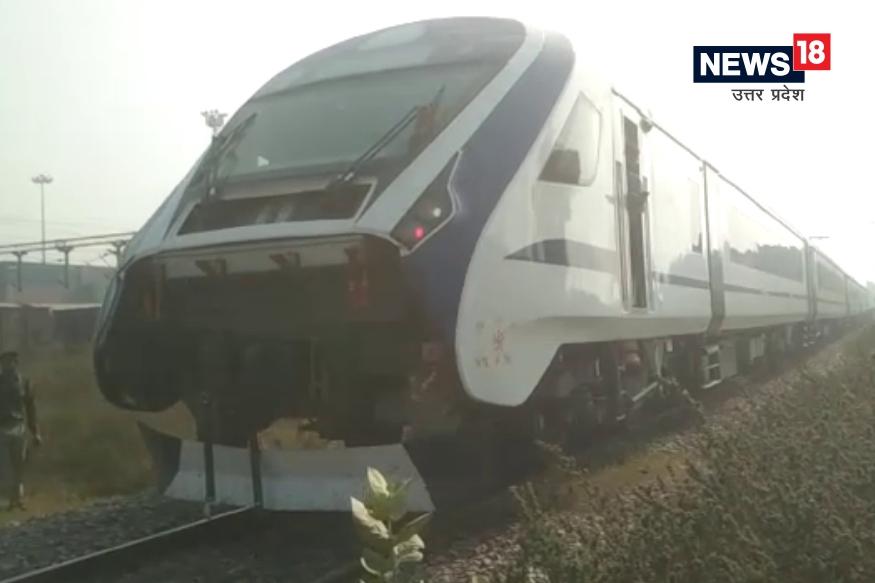 देश की पहली मेक इन इंडिया पहले ट्रायल रन के लिए रविवार को ट्रैक पर उतर गई. सुबह अत्याधुनिक तकनीक से लैस T—18 ट्रेन मुरादाबाद यार्ड से नजीबाबाद के लिए रवाना हो गई. आरडीएसओ और चेन्नई की इंजीनियरिंग टीमों की निगरानी में ट्रेन आज पहले चरण में ट्रेन 30 की स्पीड से चलेगी, उसके बाद 60 फिर 90 किमी प्रति घंटा और 130 किलोमीटर की रफ्तार से दौड़ेगी. ट्रेन को तमाम अत्याधुनिक सुविधाओं से लैस किया गया है.