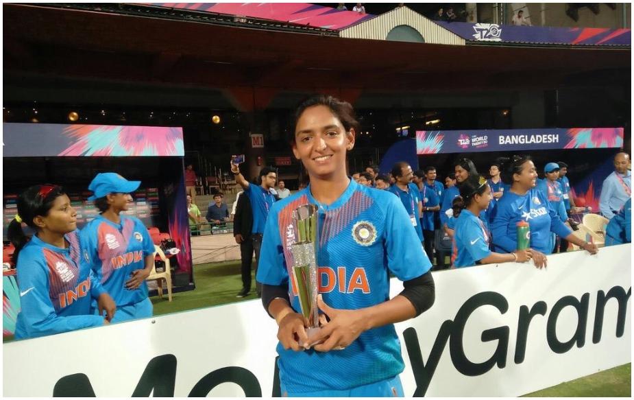 हरमनप्रीत कौर वीमेंस वर्ल्ड टी20 में मैन ऑफ द मैच अवार्ड जीतने वाली पहली भारतीय खिलाड़ी हैं.