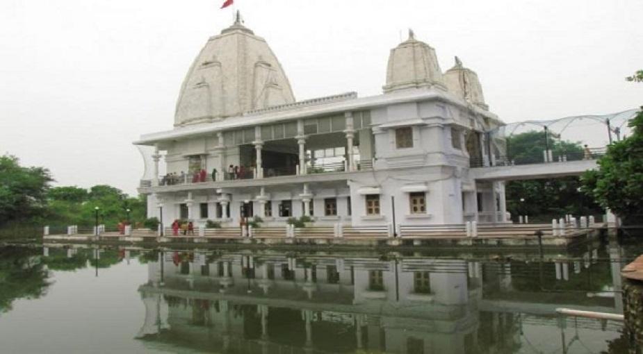 वृहद विष्णु पुराण के वर्णनानुसार सम्राट जनक की हल-कर्षण-यज्ञ-भूमि तथा उर्बिजा सीता के अवतीर्ण होने का स्थान है.