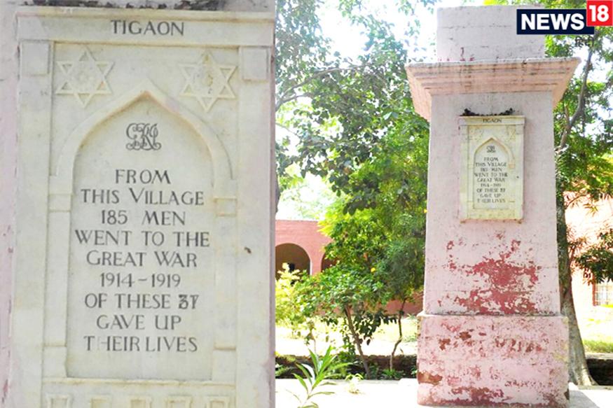 इसमें तिगांव नामक हरियाणा के एक गांव के 185 लोगों ने हिस्सा लिया था. इनमें से 37 लोग वीरगति को प्राप्त हो गए थे. इस गांव के लोगों ने तुर्की, मेसोपोटामिया, साउथ पर्सिया, बुशायर और अफगानिस्तान जैसे जगहों पर जंग में हिस्सा लिया. यह फरीदाबाद जिले का सबसे बड़ा गांव बताया गया है.