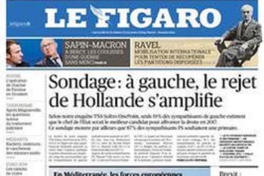 ये फ्रांस का दूसरा बड़ा अखबार है - ली फिगारो. ये अखबार भी दसॉ ग्रुप का हिस्सा है. इस पुराने अखबार को सर्गेई दसॉ ने कुछ साल पहले खरीदा था.