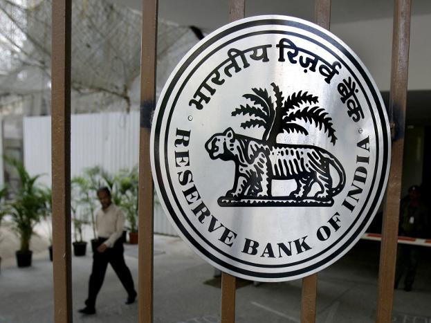 RBI का सर्कुलर-भारतीय रिजर्व बैंक ने इन दस्तावेजों को जुलाई 2017 में नोटिफाई किया था. बैंक खाता खोलने के लिए जरूरी दस्तावेज के रूप में ये कागजात वास्तव में काले धन पर रोक लगाने के हिसाब से जरूरी बनाए गए थे.