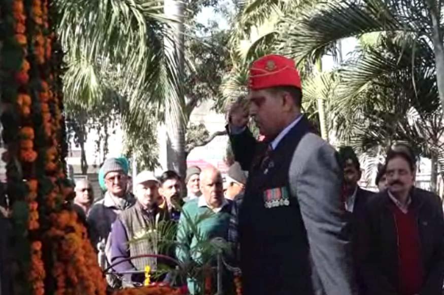 VIDEO: ऊना में मनाया 1971 युद्ध का विजय दिवस, मंत्री वीरेंद्र कंवर ने दी