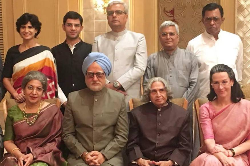 पूर्व प्रधानमंत्री मनमोहन सिंह के बतौर प्रधानमंत्री कार्यकाल पर लिखी गई किताब 'An Accidental Prime Minister' पर आधारित फिल्म 'द एक्सीडेंटल प्राइम मिनिस्टर' में सोनिया गांधी का एक महत्वपूर्ण किरदार है. एक्टर अनुपम खेर इस फिल्म में मनमोहन सिंह का किरदार निभा रहे हैं. गुरुवार को फिल्म का ट्रेलर भी रिलीज किया जा चुका है. बता दें फिल्म में सोनिया गांधी का किरदार जर्मन एक्ट्रेस सुज़ैन बर्नर्ट निभा रही हैं. आइए आपको बताते हैं कि कौन हैं सुज़ैन?