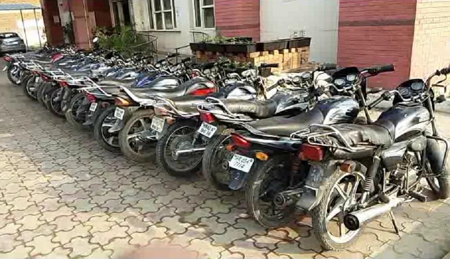 पुलिस अधिकारी ने बताया कि पुलिस को सूचना मिली थी कि दो युवक चोरी की मोटरसाइकिल पर आ रहे हैं. उसी दौरान गांव के पास नाकेबंदी कर बाइक के कागज मांगे गए. लेकिन बाइक के कागजात नहीं थे. उसी के बाद जब गहन पूछताछ की गई तो मुख्य आरोपी सचिन ने बताया कि उसने अकेले ही 19 मोटरसाइकिल चोरी की हैं.